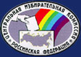 Central Election Commission of Russia logo