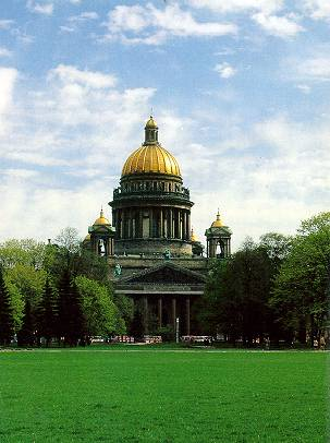 ST.ISAAC'S CATHEDRAL - Exterior
