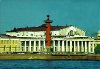 Central Naval Museum (Navy museum)